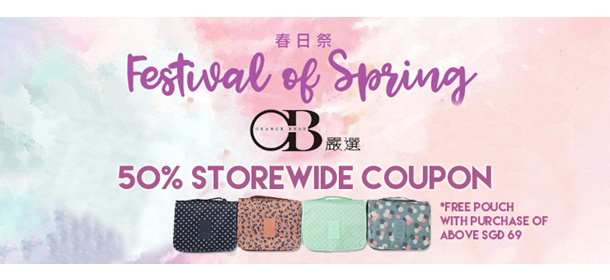 50% STOREWIDE COUPON