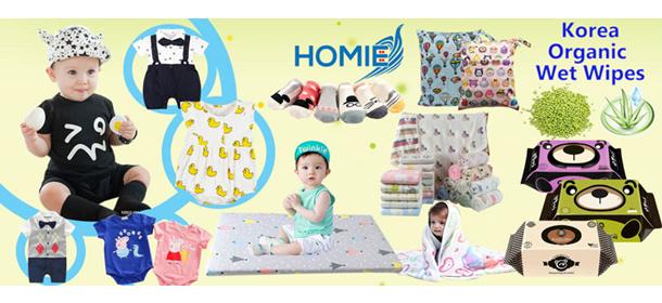 Baby & Kids Shop