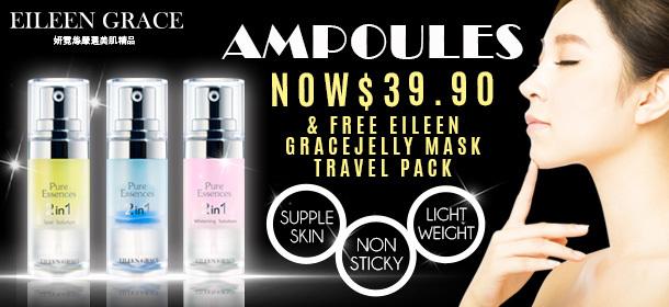 Eileen Grace Luxury Skin Care