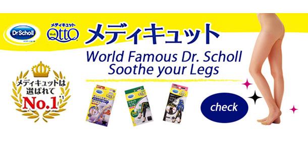 World Famous Dr. Scholl