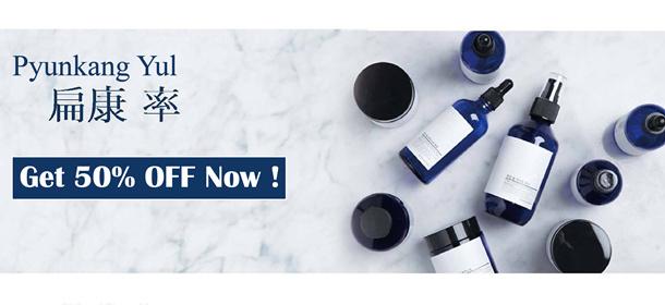 TheBeautyQueen x Best Beauty Brand Sale !
