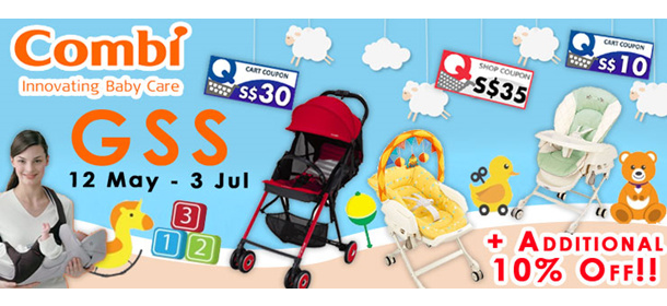 Combi Stroller /Pram  No.1 Japan Brand