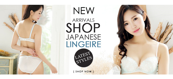 NEW - Top Japanese trends at rock bottom prices