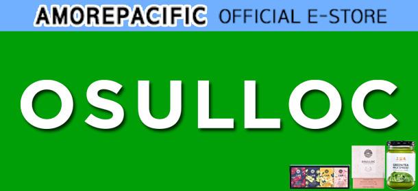 OSULLOC Brand Zone
