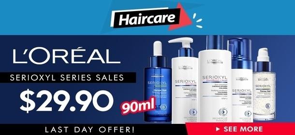 50% OFFER Serioxyl Shampoo