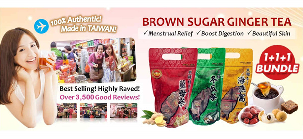 1+1+1 Taiwan Brown Sugar Ginger Tea