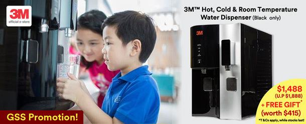 3M™ HCD2 -GSS Promotion