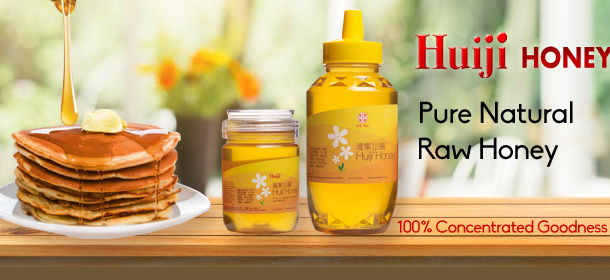 Huiji 100% Pure Concentrated Raw Honey