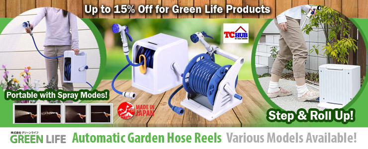 Green Life Promotion 2017