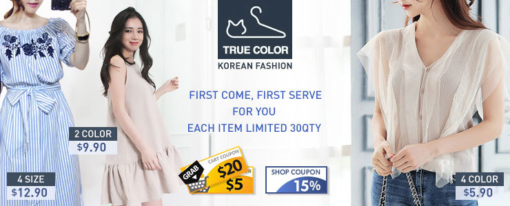 SUPER SALE TRUE COLOR
