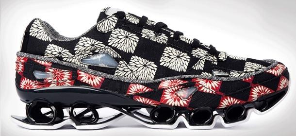 Textured Sneakers