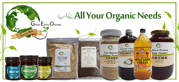 All your Organic Needs
