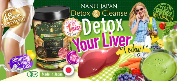 Nano Japan Detox Cleanse Smoothie