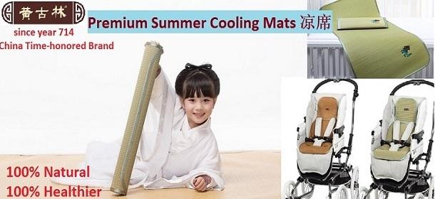 New Arrival - Premium Natural Cooling Mat
