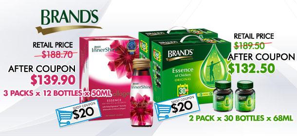 BRAND'S GSS Special Bulky Item Sale!