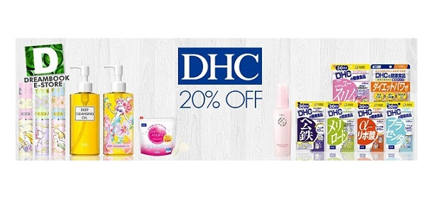 DHC 20% OFF