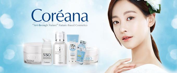 Coreana Cosmetics