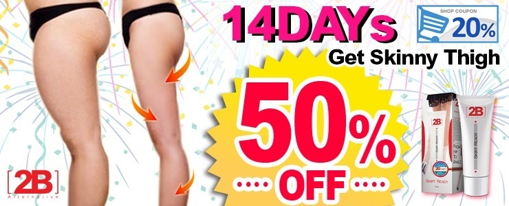 patented Slimming Formula - Perfect Leg with Skirt Ready