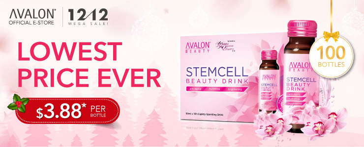 CHEAPEST EVER! $3.88 STEMCELL Beauty Drink
