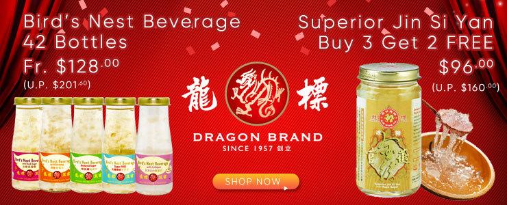 Dragon Brand Launching