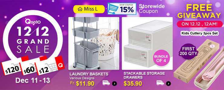 Miss L - Storewide 15% Year End 12.12 Sales!