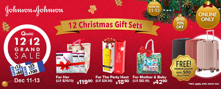 J&J Online Exclusive Christmas Gift Sets