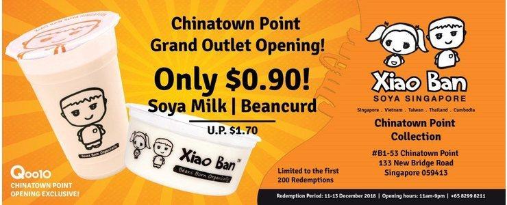 Xiao Ban Official Launch
