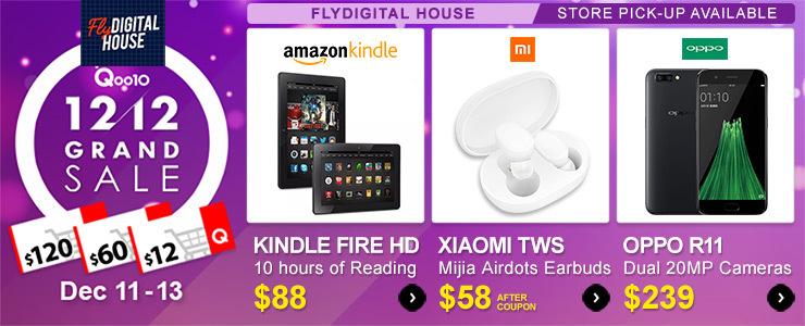 12.12 SPECIAL ➤ Amazon Kindle $88