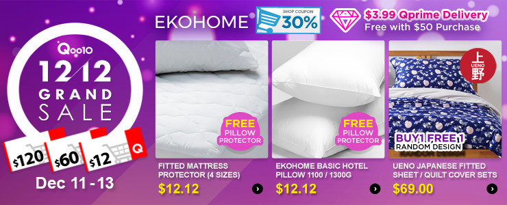 12.12 Ekohome Sales 30% Storewide( Except Sales items)