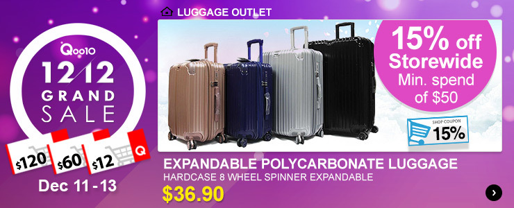 Luggage Outlet 12.12 SALE!
