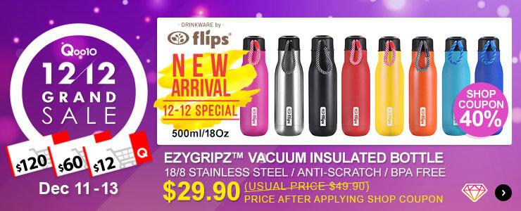 Flips Official E-Store