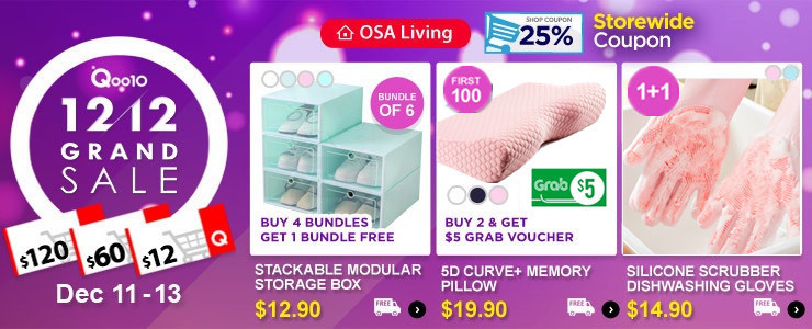 OSA Living 25% Storewide - Black Friday!