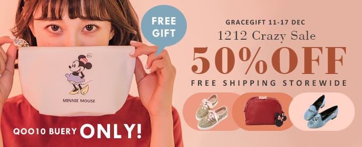 Gracegift-Crazy Sale Storewide!