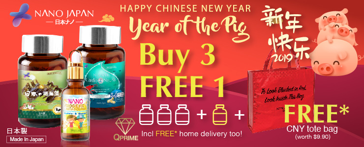 CNY HUAT HUAT DEAL!! BUY 3 FREE GET 1 ABSOLUTELY FREE!!