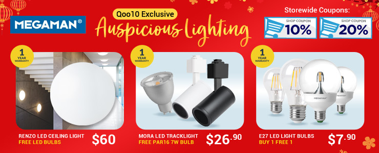 LIGHTING PROMOTIONS