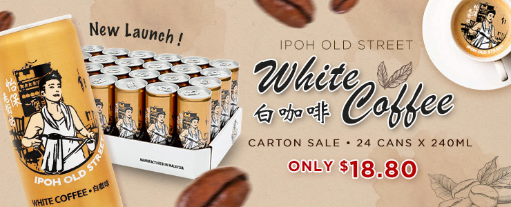 IPOH OLD STREET WHITE COFFEE