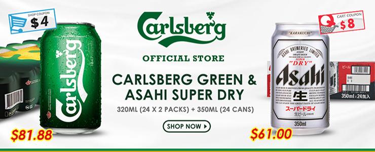 Carlsberg Official Store