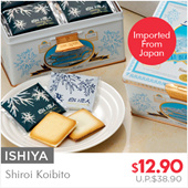 ♥Valentines Day $12.90!!! CHEAPEST on Qoo10!♥[ Ishiya ] Shiroi Koibito (White Lover Chocolate)(Imported From Japan)♥MinistryOfGifts♥
