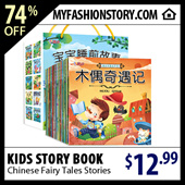 KIDS STORY BOOK!Baby Sleeping Book/Chinese Fairy Tales Short Stories / Chinese Old Story Book