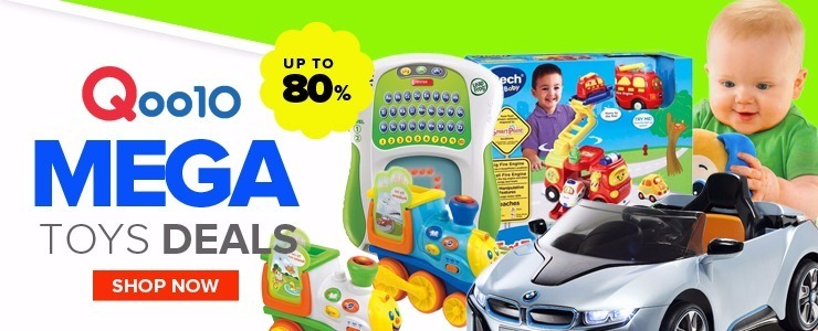 Baby Toy Spectacular