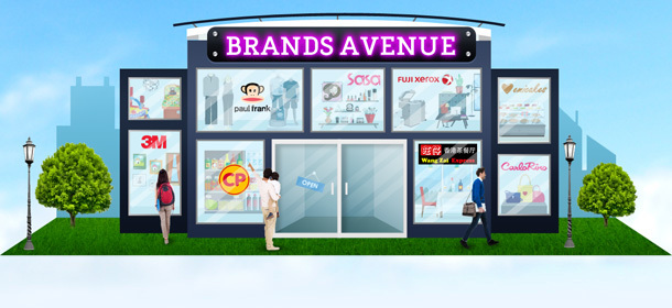 Brands Avenue