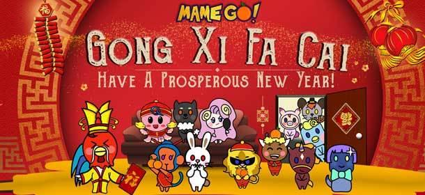 MAMEGO HAPPY CNY