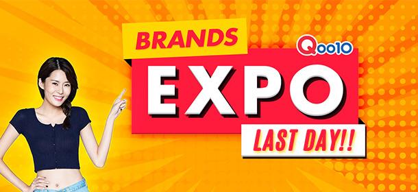 Qoo10 Brands Expo