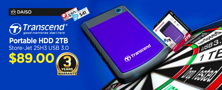 TRANSCEND HDD 2TB! JUST $89!