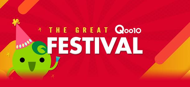 The Great Qoo10 Sale