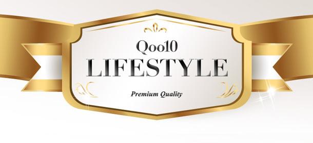 Qoo10 Lifestyle
