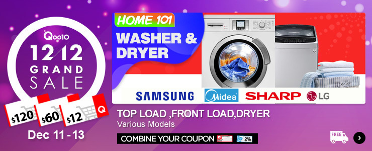 Home101 Washer & Dryer