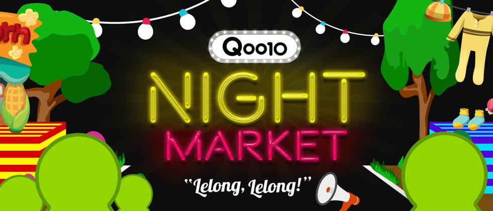 Qoo10 Night Market