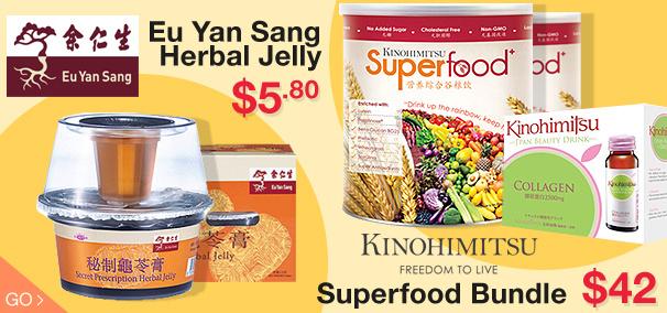 Kinohimitsu Superfood Bundle $42!