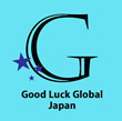 Good Luck Global Japan